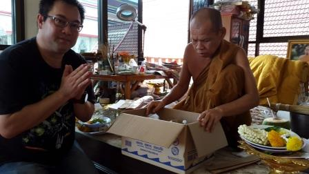 Luang Phor Charoen with Anthony Siam