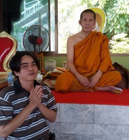 Luang Phor Watchara with Abby