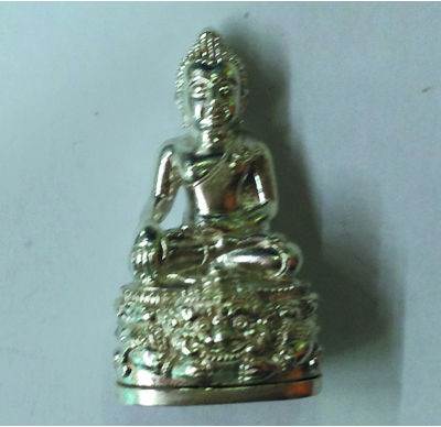 Phra Kring ( No 95 - Made 199 ) - PT Kloy